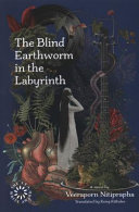 Pdf The Blind Earthworm in the Labyrinth