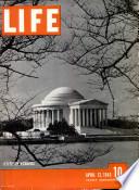 12 Ապրիլ 1943