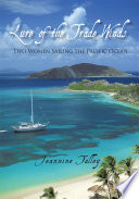 Lure of the Trade Winds