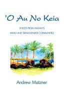 O Au No Keia Book