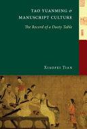 Tao Yuanming   Manuscript Culture