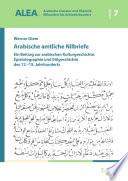 Öffnen Sie das Medium Arabische Literatur und Rhetorik - Elfhundert bis Achtzehnhundert von Unbekannter Verfasser/Urheber im Bibliothekskatalog