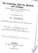 Epistles of Saint John