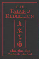 The Taiping Rebellion Pdf/ePub eBook