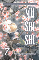 Mushishi 7