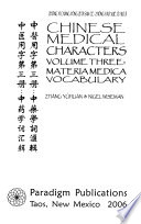 Chinese Medical Characters  Materia medica vocabulary Book