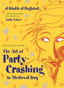 Selections From the Art of Party Crashing