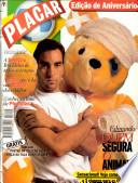 1996年4月