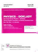 Physics Doklady