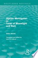 Ugetsu Monogatari Or Tales of Moonlight and Rain