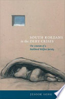 South Koreans In The Debt Crisis Book PDF
