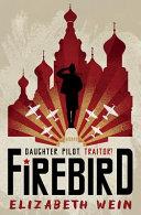 Pdf Firebird