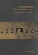 Contemporary Arab Women's Art