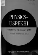 Physics  Uspekhi Book