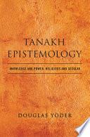 Tanakh Epistemology