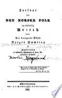 Forsvar for det norske folk og udførlig kritik over det berygtede skrift Norges daemring