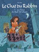 Le Chat du Rabbin - Tome 7 - La Tour de Bab-El-Oued