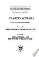 Shashkevychiana