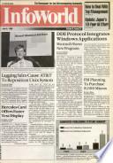 9 июн 1986