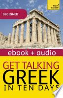 Get Talking Greek Enhanced Epub