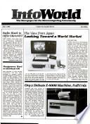7 июл 1980