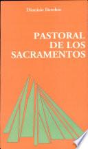 Pastoral de los sacramentos