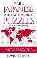 Learn Japanese with Word Search Puzzles