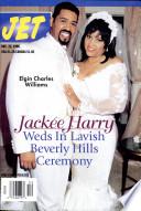 Dec 23, 1996