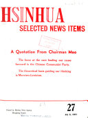 Hsinhua Selected News Items