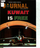 Kuwait Armed Forces Journal
