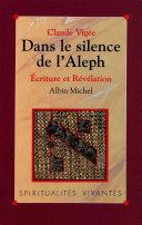 Dans le silence de l'Aleph
