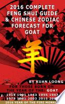 2016 Goat Feng Shui Guide   Chinese Zodiac Forecast