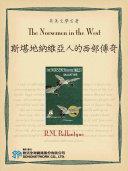 The Norsemen in the West (斯堪地納維亞人的西部傳奇) Book