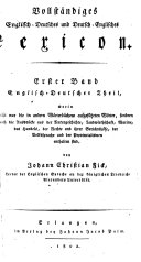 A Compleat English German  German English Dictionary