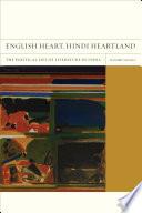 English Heart  Hindi Heartland