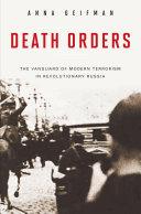 Death Orders