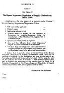 The Mysore Gazette