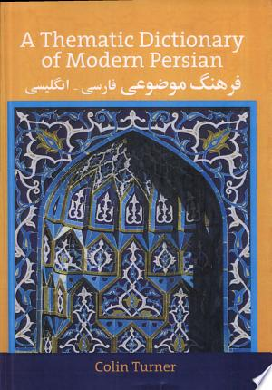 Download فرهنگ موضوعی فارسی - انگلیسی Free Books - Dlebooks.net