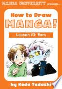 How to Draw Manga  Lesson  3  Ears