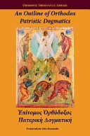 An Outline of Orthodox Patristic Dogmatics ebook