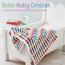 Rainbow Baby Crochet