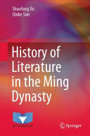 History of Literature in the Ming Dynasty