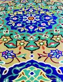 Story of the Holy Ka'aba and Its People [Pdf/ePub] eBook