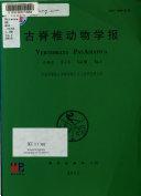 Ku Chi Chui Tung Wu Hs Eh Pao Book PDF