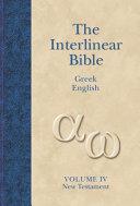 Interlinear Greek English New Testament PR Grk KJV