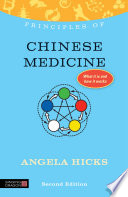 Principles of Chinese Medicine Book
