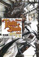 Trinity Blood 聖魔之血 Canon Book