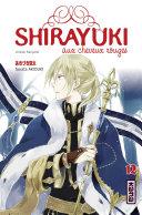 Shirayuki aux cheveux rouges, tome 12 Pdf/ePub eBook