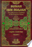 The 6th correct tradition of the Prophetic Sunna  SUNAN IBN MAJAH  1 4 VOL 1 Book