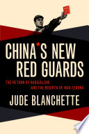 China S New Red Guards